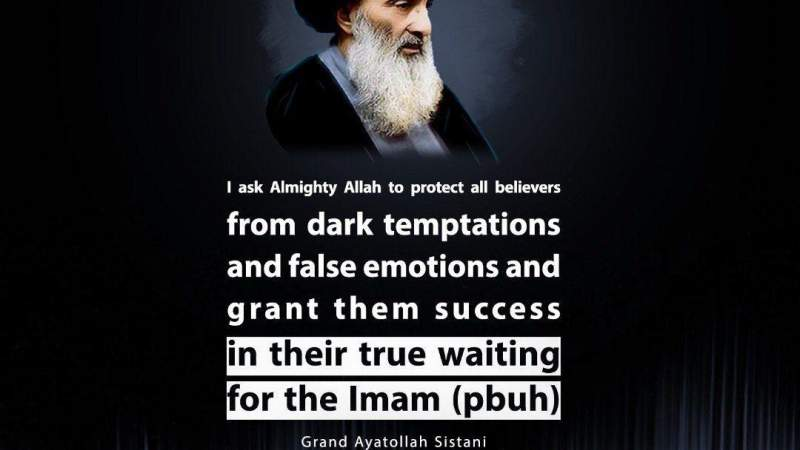 I ask Almighty Allah to protect all believers from dark temptations