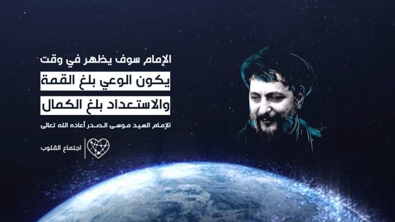 الإمام سوف يظهر في وقت