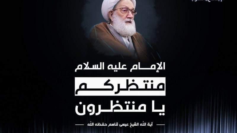 الإمام عليه السلام منتظركم